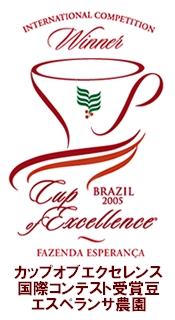 COE_Brasil05_label