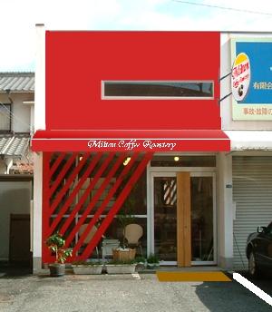 Milton Shop74