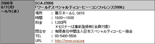 Cut2006_0805_1449_04