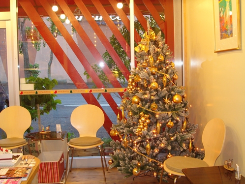 christmas_tree@shop