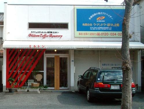 Milton Shop68