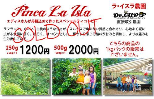 laisla2010-kakaku_R.jpg