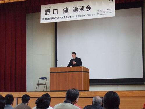 野口健さん講演会.jpg